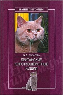 Маргарита Нерода Декоративные кролики