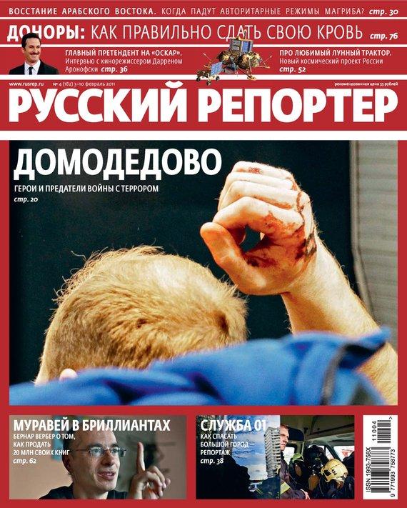Отсутствует Русский Репортер №04/2011 отсутствует русский репортер 12 2011