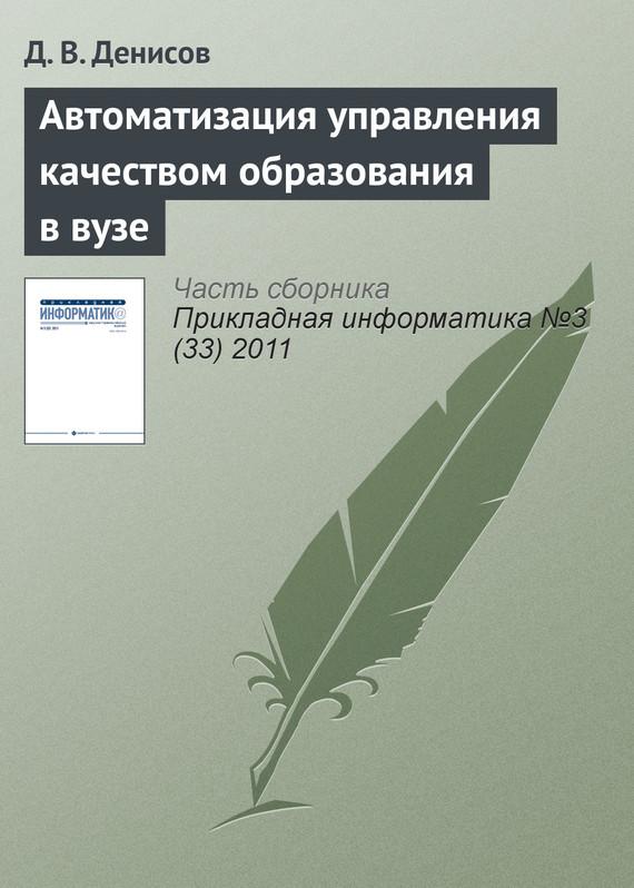 обложка книги static/bookimages/07/10/74/07107402.bin.dir/07107402.cover.jpg