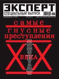 - Эксперт №30/2008