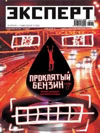 Отсутствует - Эксперт №17/2008
