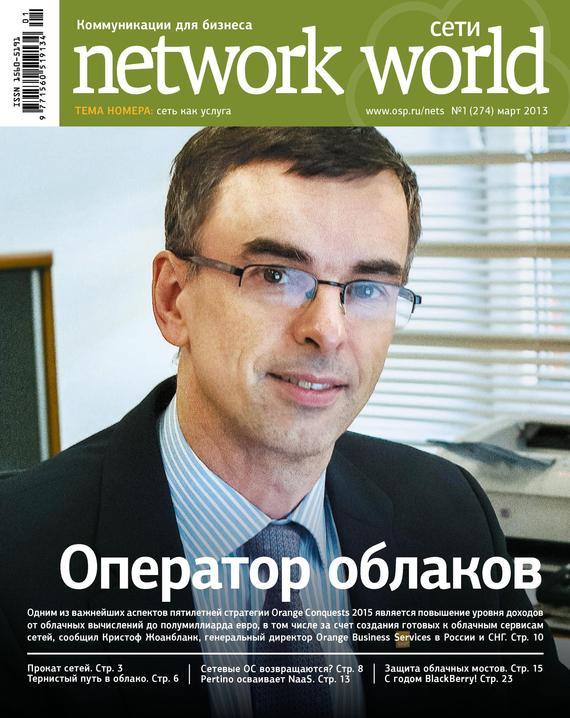 Открытые системы Сети / Network World №01/2013 autonomic network management fundamentals