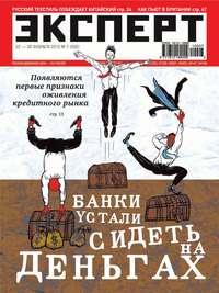 - Эксперт №07/2010