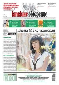 Отсутствует - Книжное обозрение (с приложением PRO) №04/2013