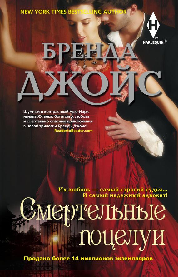 Наталия ломовская книги скачать бесплатно