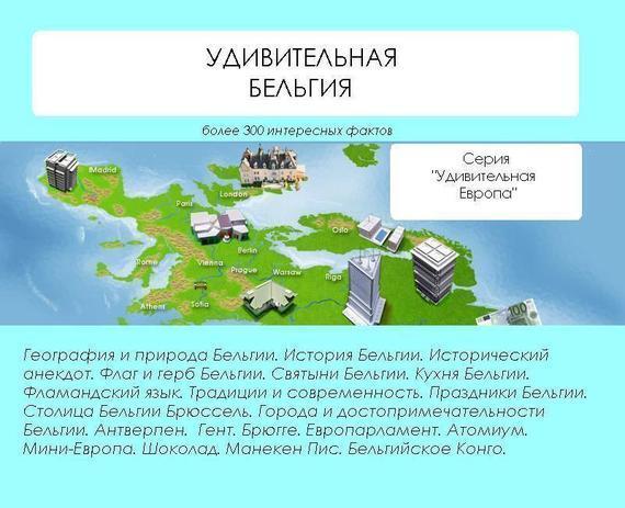 захватывающий сюжет в книге Наталья Ильина