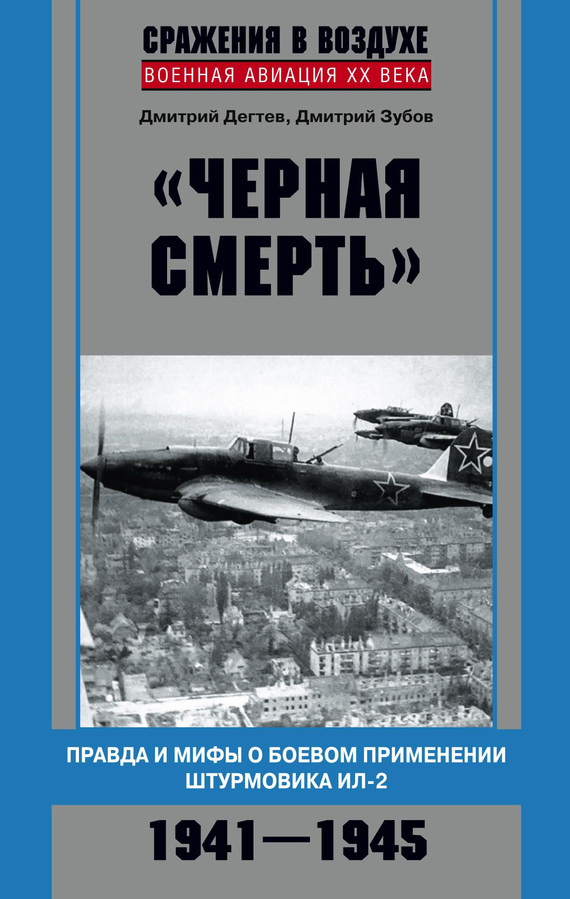 Дмитрий Д гтев