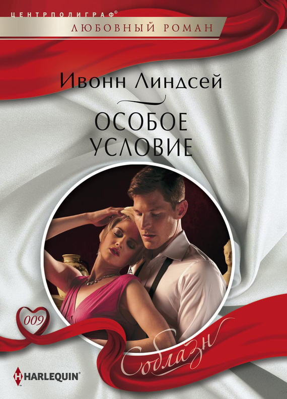 Возьмем книгу в руки 07/12/42/07124224.bin.dir/07124224.cover.jpg обложка