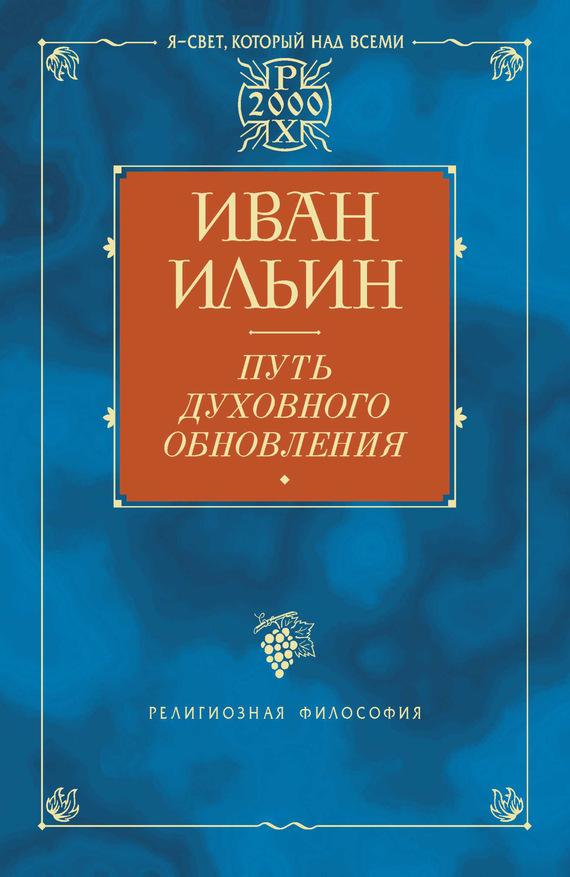 Владимир Жданов Что такое человек с точки зрения человека?