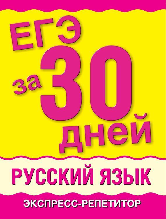 М. М. Баронова бесплатно