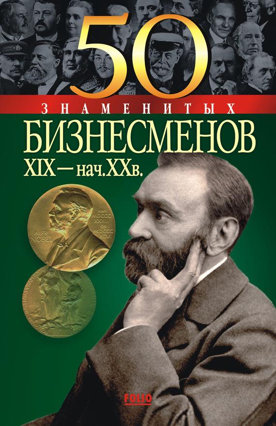 Юрий Пернатьев бесплатно