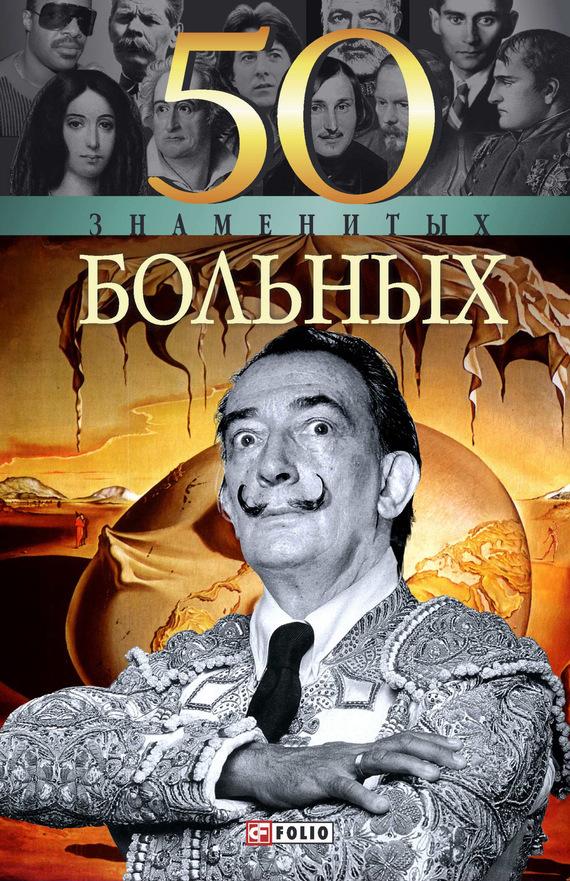 Елена Кочемировская бесплатно