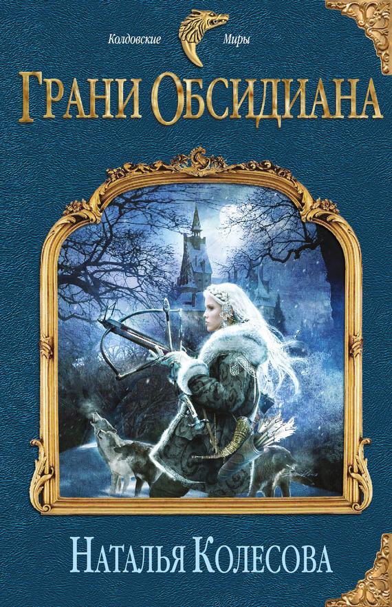Книги про волшебников
