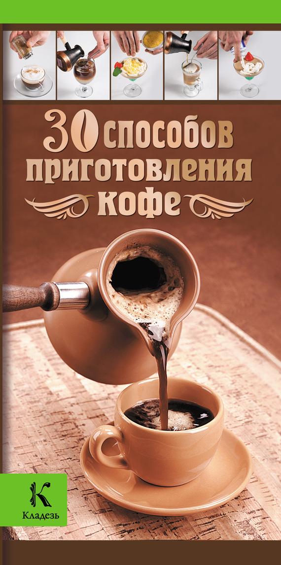 Ирина Васильчикова бесплатно