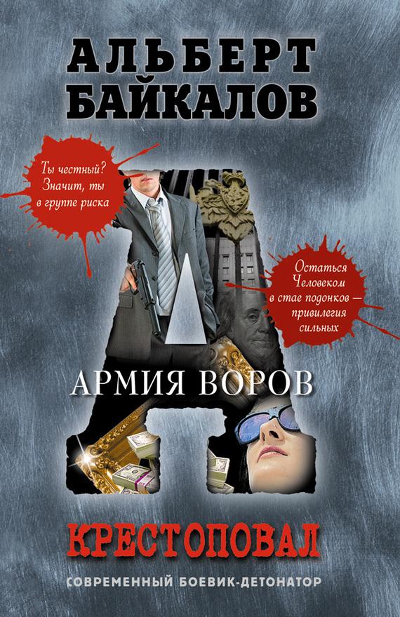 обложка книги static/bookimages/07/13/78/07137804.bin.dir/07137804.cover.jpg
