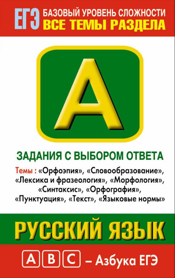 М. М. Баронова