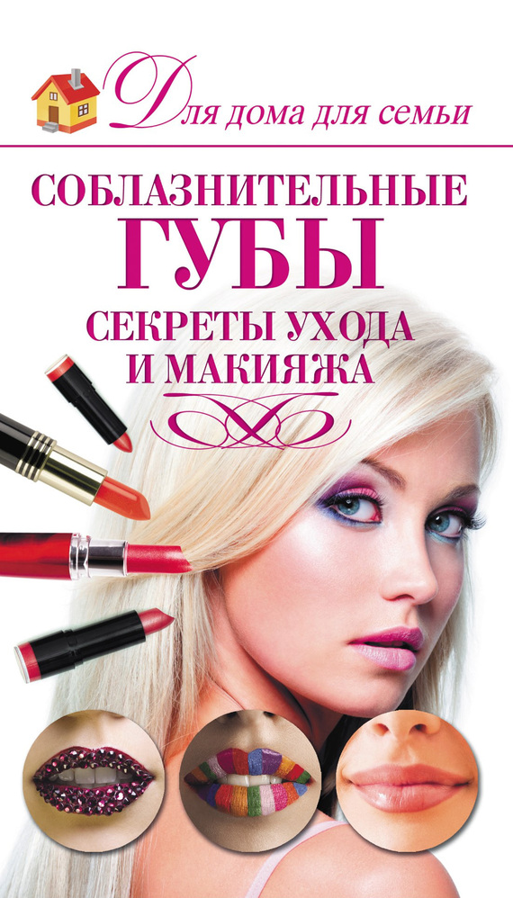 обложка книги static/bookimages/07/14/90/07149048.bin.dir/07149048.cover.jpg