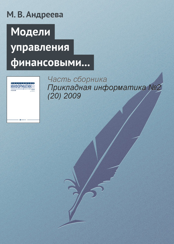 обложка книги static/bookimages/07/14/95/07149516.bin.dir/07149516.cover.jpg
