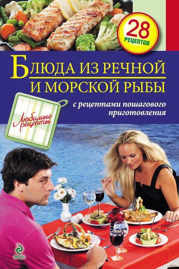 рецепт шашлыка из речной рыбы #9