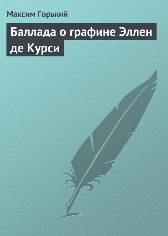 Возьмем книгу в руки 07/16/08/07160814.bin.dir/07160814.cover.jpg обложка