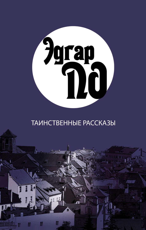 ebook Натуральные