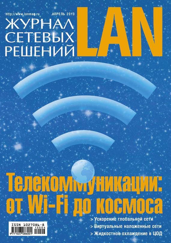 Дмитрий Елисеев Разработка и продажа программ для iPhone и iPad