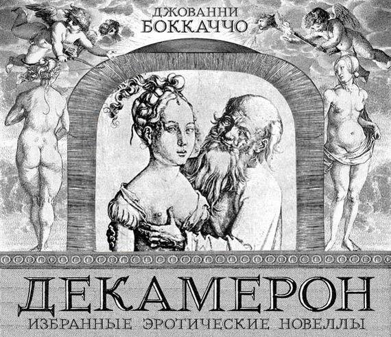 ЗахерМазох Леопольд фон  Википедия