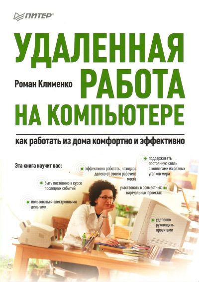 обложка книги static/bookimages/07/45/80/07458099.bin.dir/07458099.cover.jpg