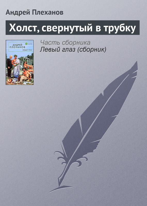 обложка книги static/bookimages/07/45/82/07458276.bin.dir/07458276.cover.jpg