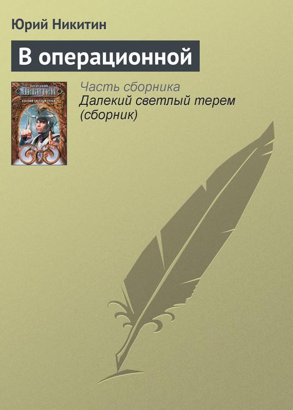 электронный файл static/bookimages/07/45/90/07459000.bin.dir/07459000.cover.jpg