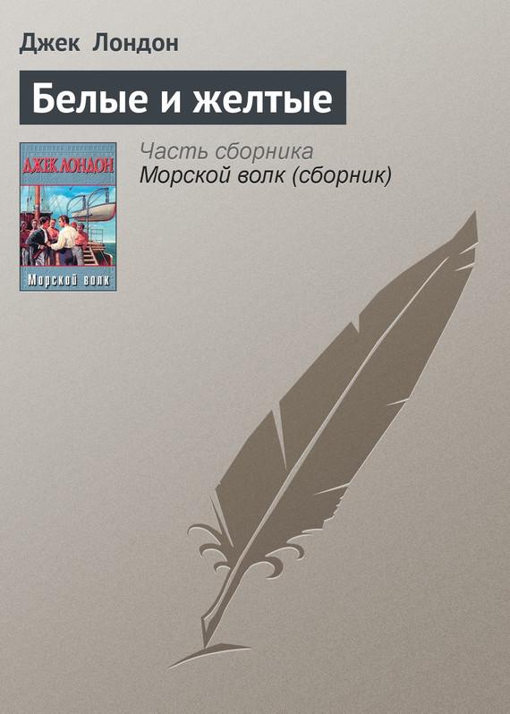 электронный файл static/bookimages/07/45/92/07459296.bin.dir/07459296.cover.jpg