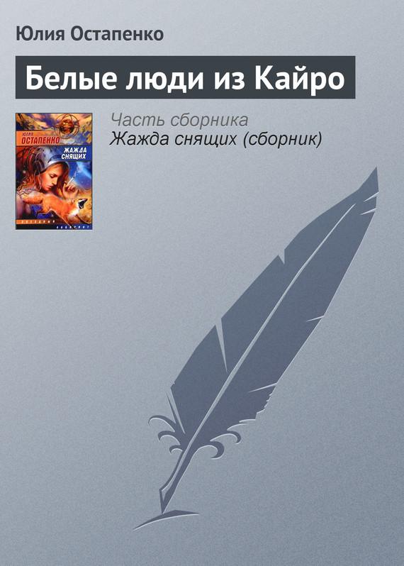 обложка книги static/bookimages/07/46/11/07461139.bin.dir/07461139.cover.jpg