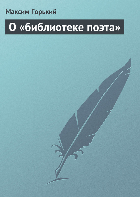 обложка книги static/bookimages/07/46/44/07464431.bin.dir/07464431.cover.jpg