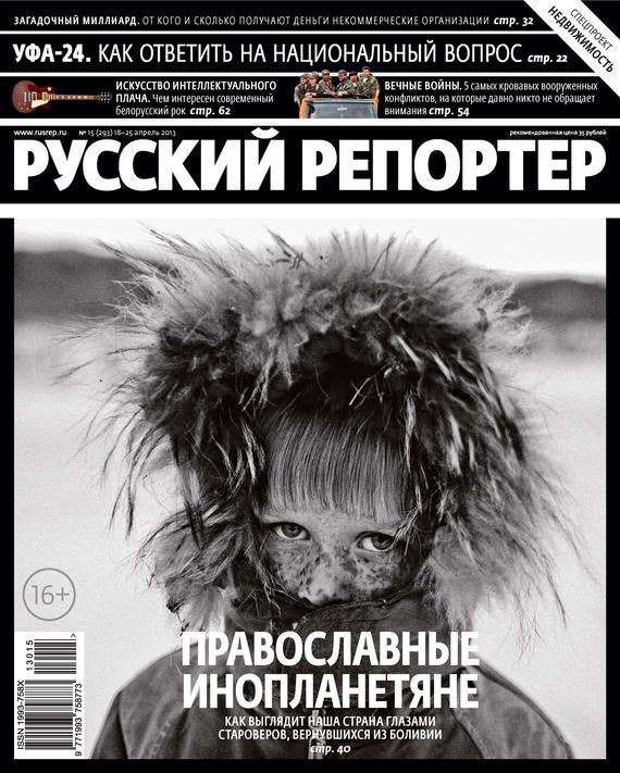 Отсутствует Русский Репортер №15/2013 инструмент jtc 4350