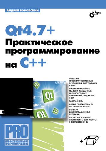 обложка книги static/bookimages/07/47/35/07473560.bin.dir/07473560.cover.jpg