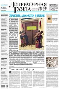 - Литературная газета &#847016 (6412) 2013