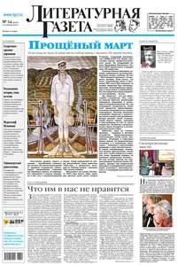 - Литературная газета №14 (6410) 2013
