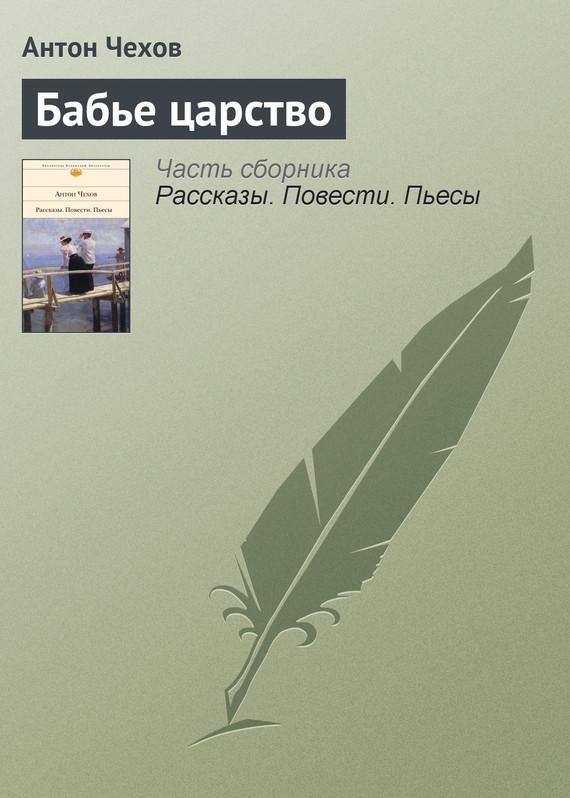 обложка книги static/bookimages/07/70/55/07705562.bin.dir/07705562.cover.jpg