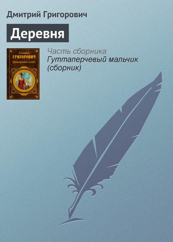 обложка книги static/bookimages/07/73/72/07737263.bin.dir/07737263.cover.jpg