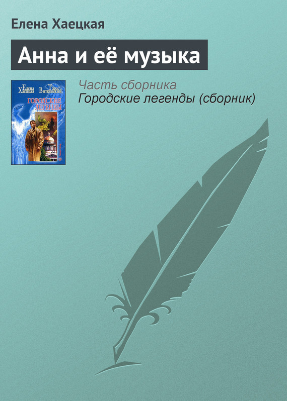 электронный файл static/bookimages/07/78/88/07788890.bin.dir/07788890.cover.jpg