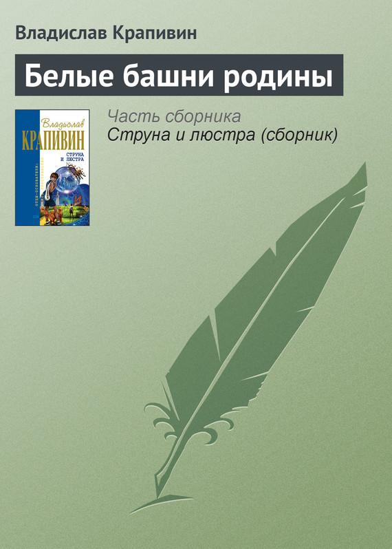 электронный файл static/bookimages/07/79/00/07790024.bin.dir/07790024.cover.jpg