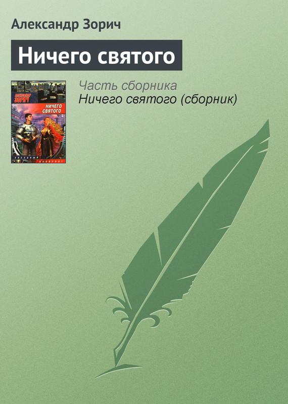 обложка книги static/bookimages/07/87/79/07877963.bin.dir/07877963.cover.jpg