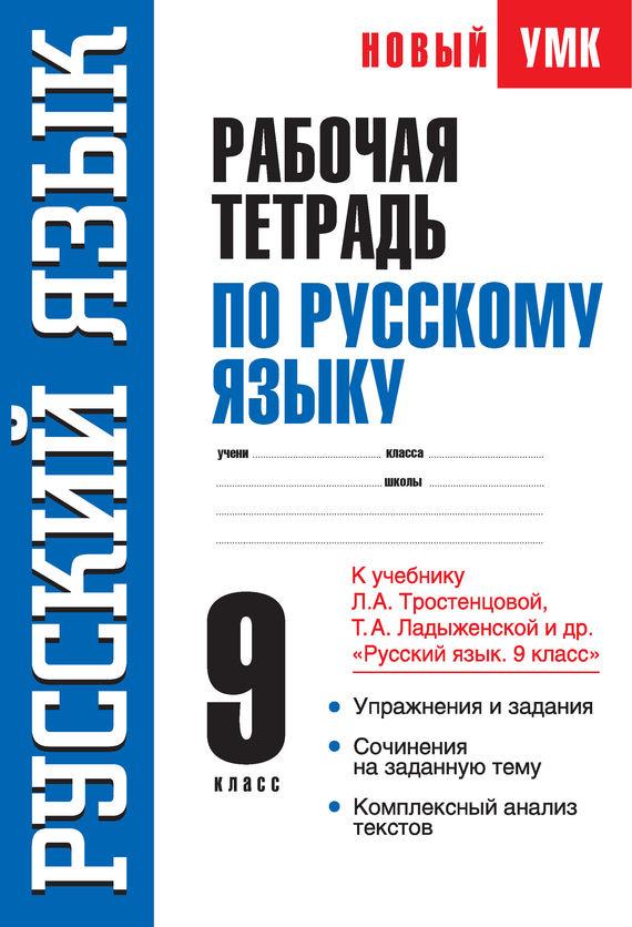Н. И. Демидова бесплатно