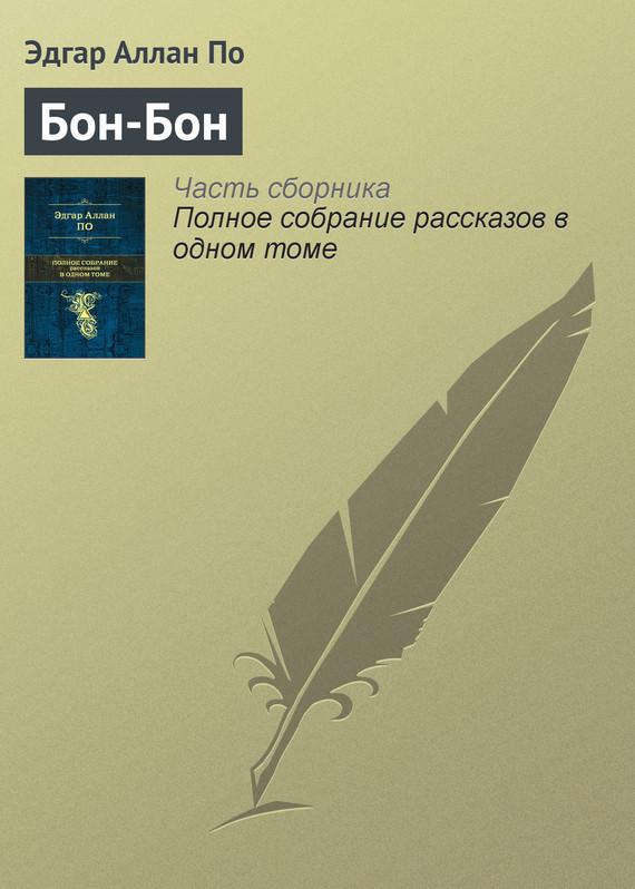 электронный файл static/bookimages/07/87/81/07878110.bin.dir/07878110.cover.jpg