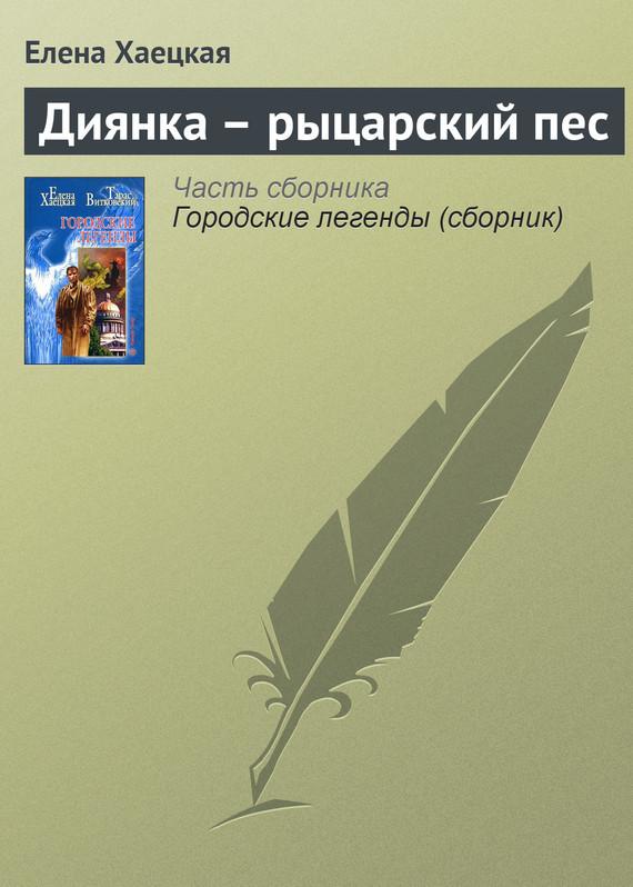 электронный файл static/bookimages/07/87/88/07878860.bin.dir/07878860.cover.jpg