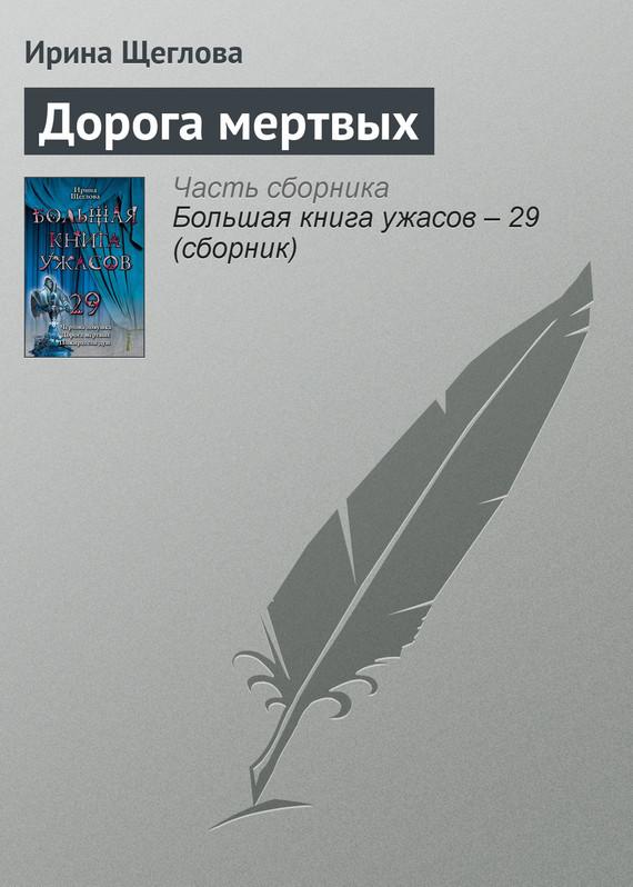 Наконец-то подержать книгу в руках 07/88/59/07885958.bin.dir/07885958.cover.jpg обложка