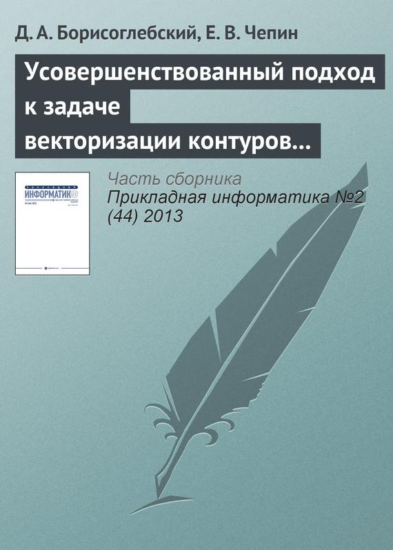 обложка книги static/bookimages/07/95/96/07959678.bin.dir/07959678.cover.jpg