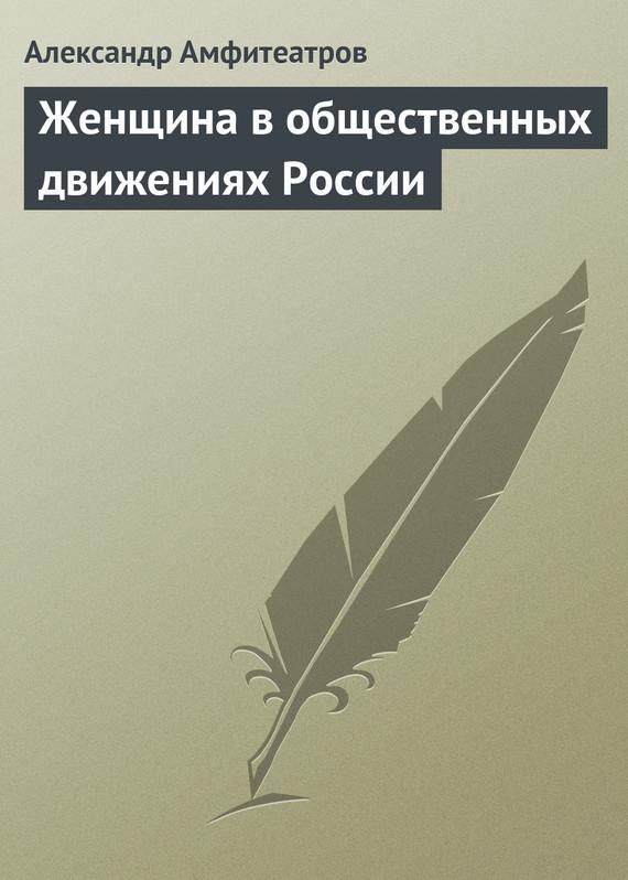 обложка книги static/bookimages/07/96/02/07960211.bin.dir/07960211.cover.jpg