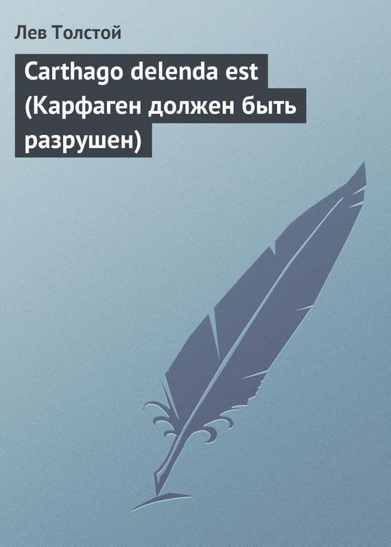 Мережковский собрание сочинений скачать fb2