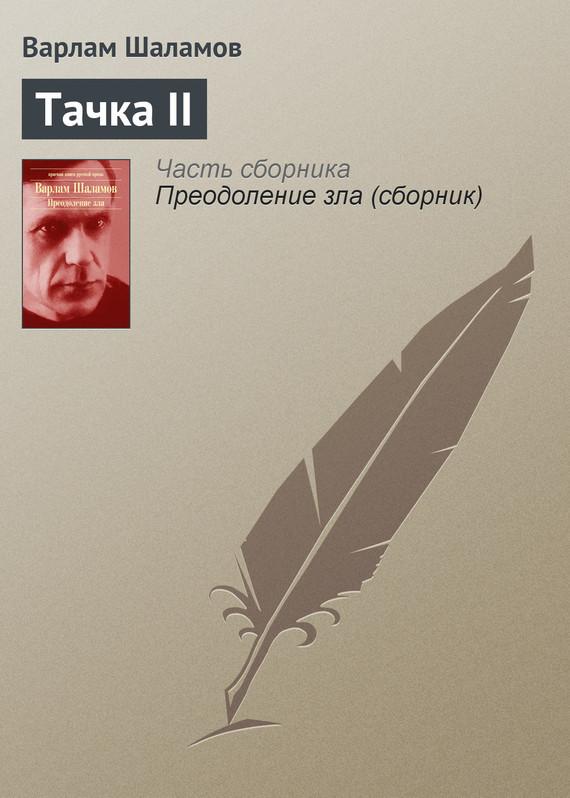 обложка книги static/bookimages/07/96/44/07964474.bin.dir/07964474.cover.jpg